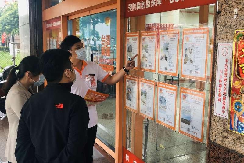 台北房價所得比高,讓不少人購屋時選擇往新北、桃園等衛星城鎮遷移。(台灣房屋提供)