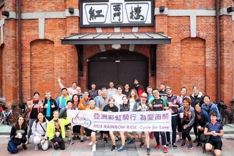 亞洲第一屆彩虹騎行活動在台灣舉行,不僅代表LGBT的發聲,正是面向陽光、走向燦爛未來的展現。