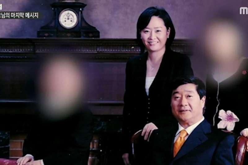 李美蘭在嫁入豪門之後遭到百般凌虐,甚至因為夫家權勢過大,完全沒有求救機會。(圖/MBC電視台)
