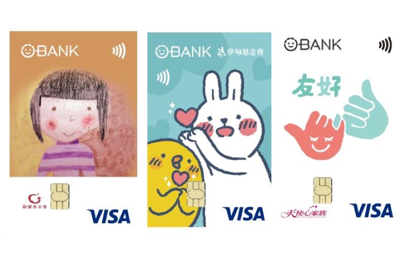 王道銀行與勵馨基金會、伊甸基金會以及天使心家族基金會合作,推出各基金會專屬的認同卡。(圖/王道銀行提供)