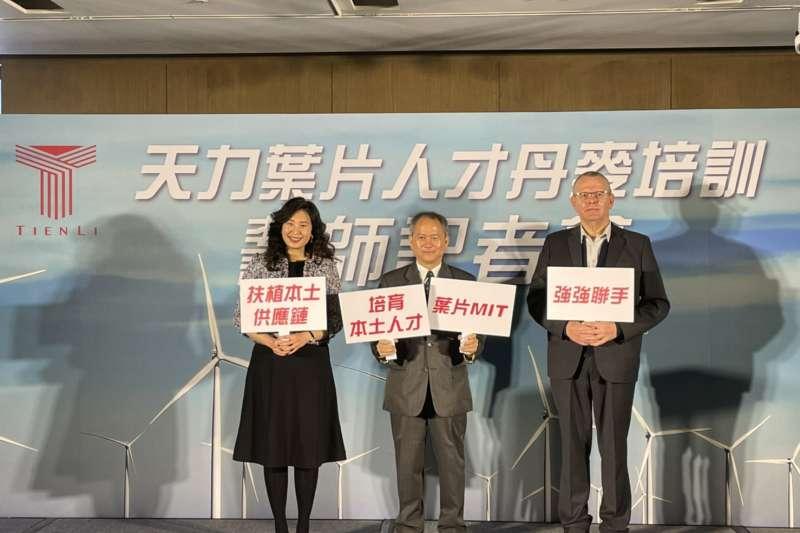 台灣唯一MW級風機葉片製造商天力離岸風電今(13)日特別舉辦誓師記者會,分享台灣葉片人才培訓計劃,合作夥伴丹麥哥本哈根基礎建設基金(CIP)與台灣菱重維特斯(MVOW)皆蒞臨現場,支持並肯定離岸風電葉片製造將成為另一項台灣之光。(天力提供)