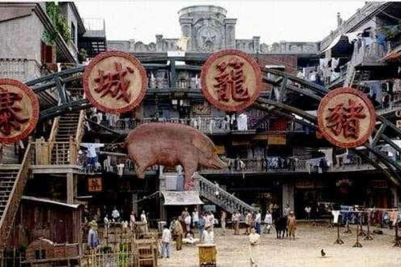 周星馳諸多大賣的搞笑電影中,《功夫》絕對擠得進前三名,其中令人發噱的村名叫做「豬籠城寨」。(作者廖念漢提供)