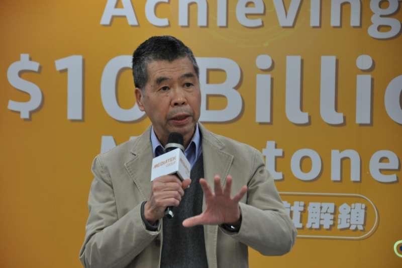 聯發科董事長蔡明介(見圖)向媒體投書表示,台灣受到少子化及國際化的影響逐漸加大,本土科技人才荒開始出現,而人才不足勢必影響國家的科技發展。(資料照,聯發科提供)