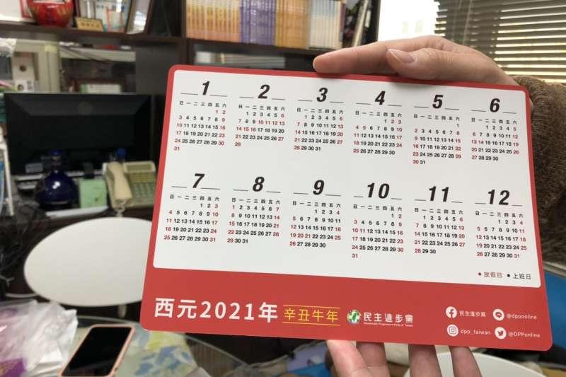 20210115-因應萊劑美豬議題攻防政,民進黨中央自本月14日製作今年年曆,背後並加註政府對美豬的進口把關措施、及台灣豬標章說明。(顏振凱攝)