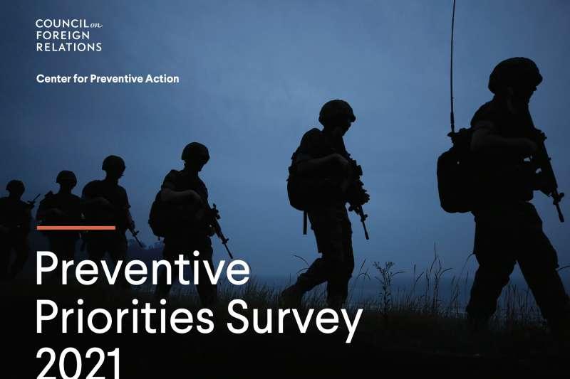 美國智庫外交關係協會(CFR)發布「預防優先次序調查」(Preventive Priorities Survey)報告。(翻攝報告封面)