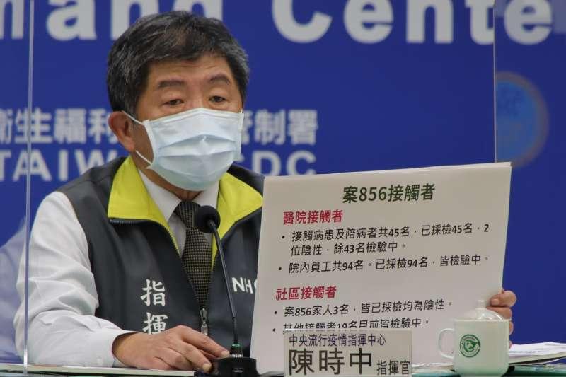 20210118-中央流行疫情指揮中心指揮官陳時中。(中央流行疫情指揮中心提供)