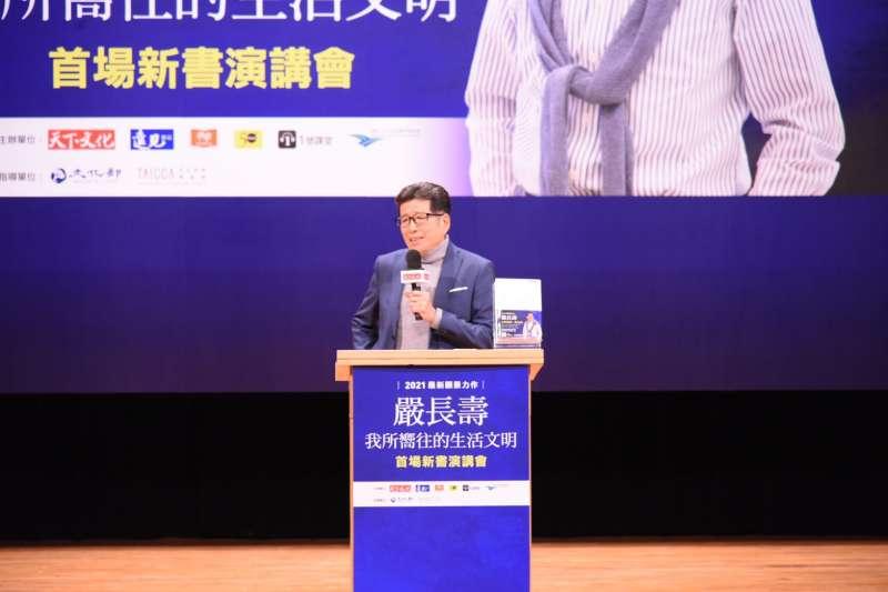 嚴長壽演講吸引上千人參加,以新書《我所嚮往的生活文明》為題,倡議更好的文明社會。(圖/遠見‧天下文化事業群提供)