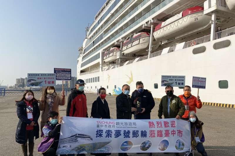 「探索夢號」的臺中小旅行之旅,讓國內民眾搭乘遊輪到台中旅遊。(圖/台中市政府)