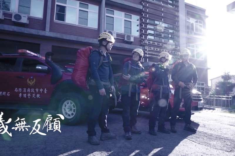 因為防疫考量,台中市政府特別拍攝「感謝消防」影片,在消防節首映向中市打火英雄致敬。(圖/台中市政府提供)