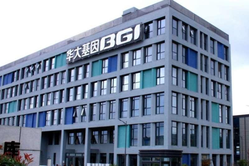 華大集團(BGI Group)華大管理著中國國家基因庫,是中國政府資助的巨大的基因組數據庫。