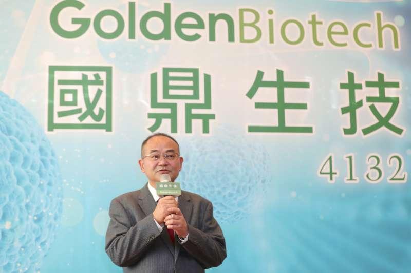 國鼎生技董事長劉勝勇表示,將加速治療新冠肺炎新藥Antroquinonol美國FDA二期臨床的推動。(國鼎生技提供)