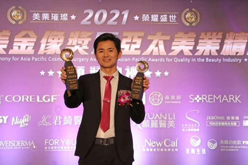 「婕樂纖」品牌,再次奪得「2021亞太美業精品獎」多面金牌。(圖/婕樂纖提供)