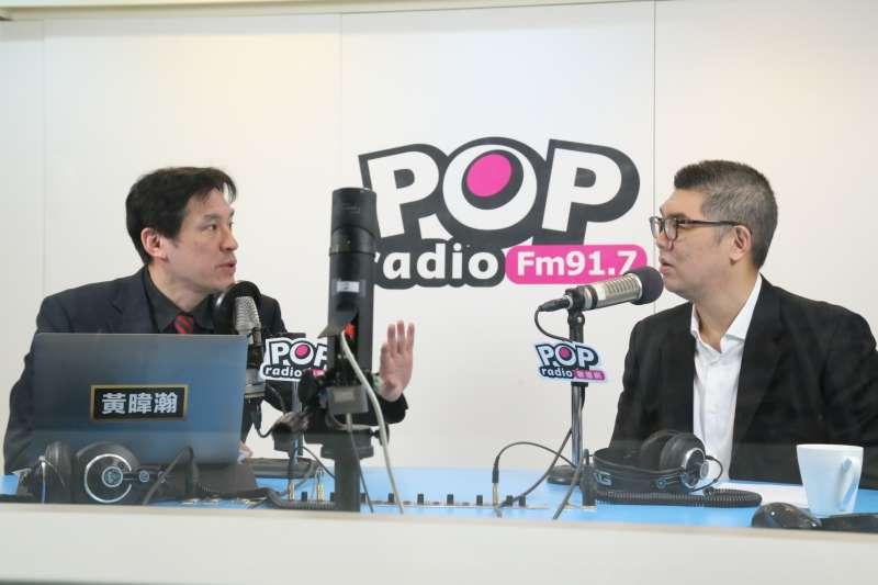 國民黨智庫副董連勝文(右)20日接受廣播節目專訪。(pop radio提供)