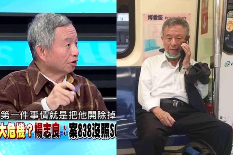 臉書粉專貼出,楊志良本人日前搭乘捷運,卻拿下口罩講電話的「未遵守SOP」照片,不少網友湧入批評。(資料照,取自新聞面對面、水鏡政經學院/圖片合成:風傳媒)