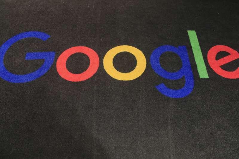谷歌(AP)