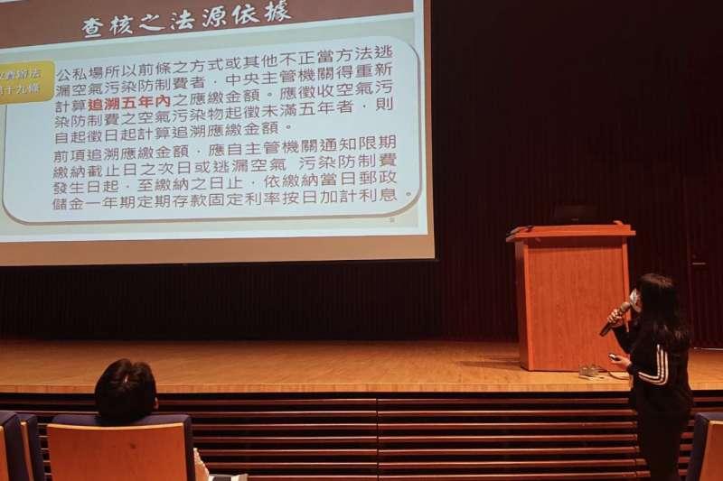 講師徐麗蕙講解空氣污染防制費稽核。(圖/台中市政府提供)