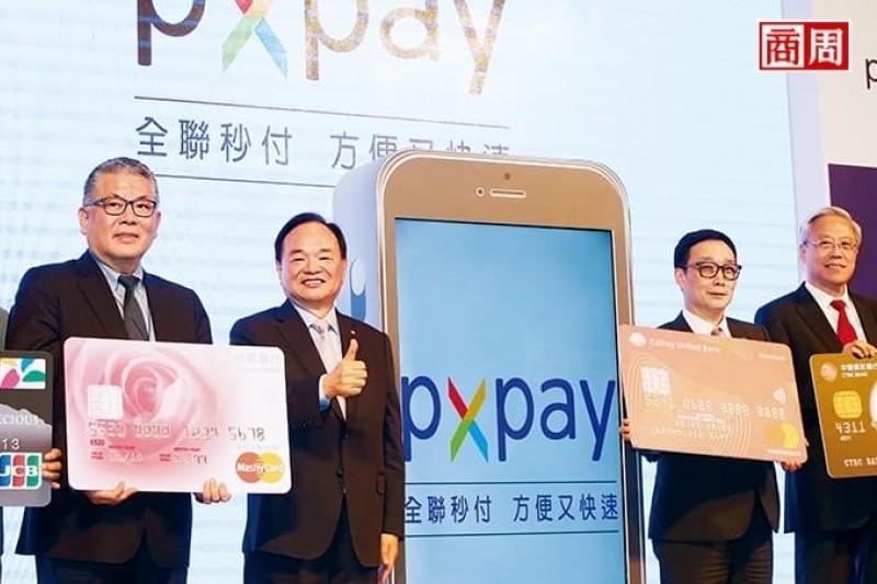 全聯成功打造PX Pay,加上實體卡片會員數破千萬人,又積極申請電子支付,要把觸角伸到全聯以外。(圖/商業周刊,攝影者/駱裕隆)