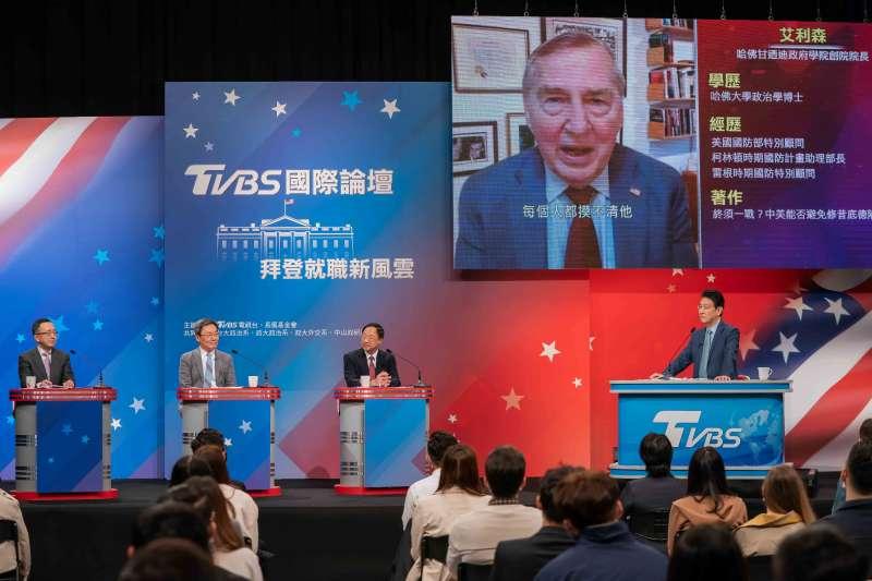 哈佛大學甘迺迪政府學院創院院長艾利森認為,美國總統拜登明白只有一個中國,美國不會承認台灣獨立。(長風基金會、TVBS提供)