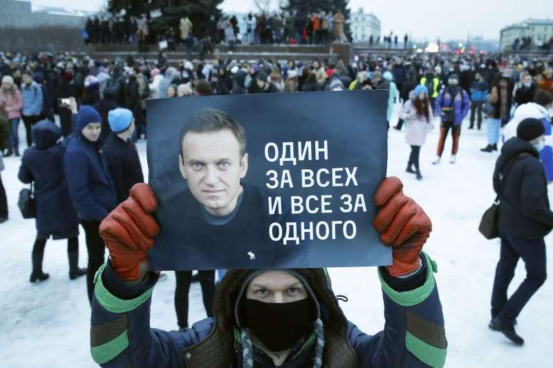 2021年1月23日,俄羅斯民眾上街抗議政府逮捕反對陣營領導人納瓦爾尼(Alexei Navalny)(AP)