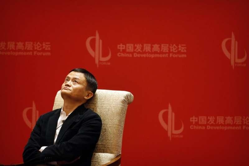 中國電商阿里巴巴與螞蟻科技集團創辦人馬雲。(AP)
