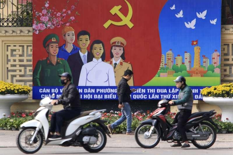 越南共產黨第13次全國代表大會(越共13大)1月25日起至2月2日將在河內召開。(AP)