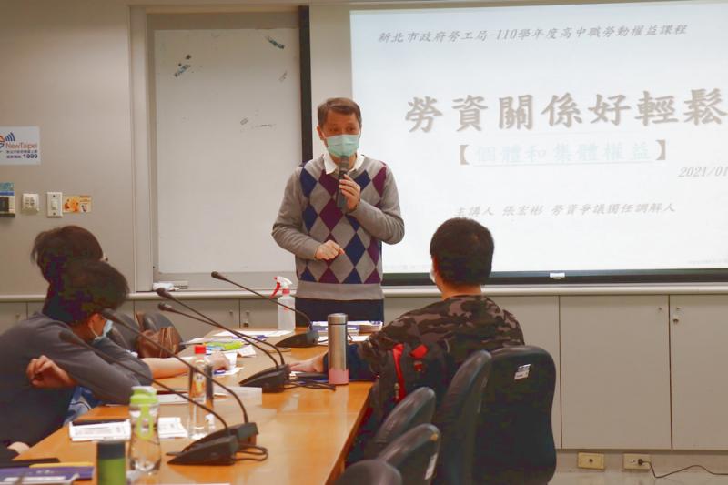 勞工局長陳瑞嘉表示,透過桌遊過程建立對勞動三權(團結權、協商權、爭議權)概念、引導學習勞動法令認識工會角色與運作實務。(圖/新北市勞工局提供)