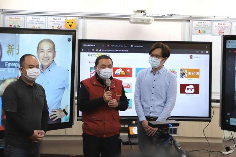 新北辦理教師線上教學研習「後疫情時代的數位創新教學」,因應疫情師生停課不停學的準備。(圖/新北市教育局提供)