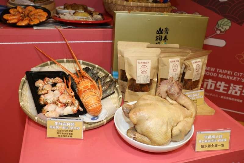 「新北好市話團圓」線上辦年貨推出多樣優惠年菜及年貨組合,各限量30組。(圖/李梅瑛攝)