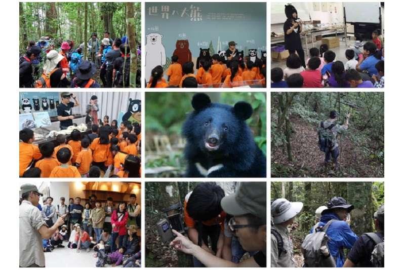 黑熊保育協會為保護黑熊不遺餘力。 (圖片提供:太肯運動科技)