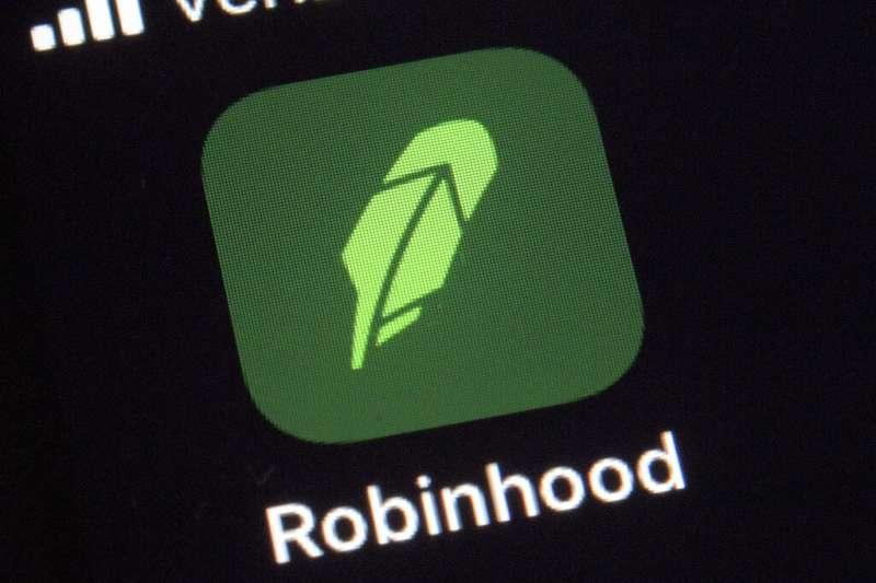 美國Robinhood券商1月28日宣布限制GameStop等幾支暴漲股的交易。(AP)