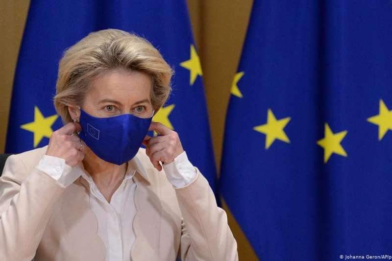 歐盟委員會主席馮德萊恩。(德國之聲)