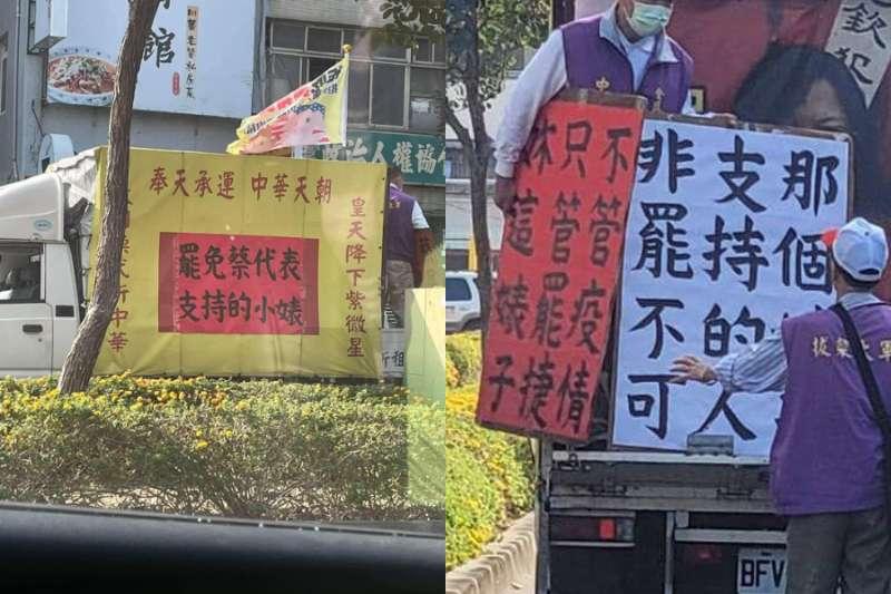 民進黨立委許智傑在臉書1日表示,汙衊女性的字眼,看了真是令人氣憤。(取自許智傑臉書/照片合成:風傳媒)