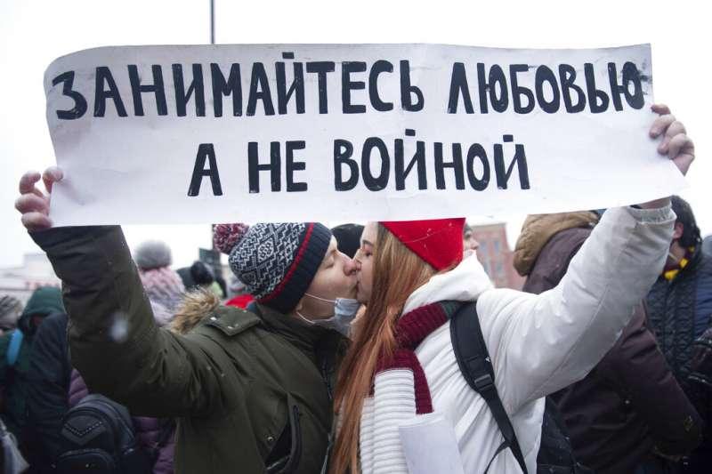 聲援納瓦爾尼的莫斯科示威者,高舉「要做愛、不要作戰」的抗議布條。(美聯社)