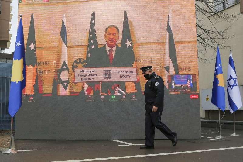 2021年2月1日,以色列與科索沃透過視訊宣布建交,以色列外長阿什肯納齊致詞(AP)