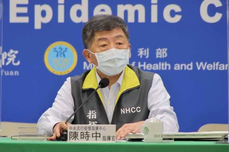 20210202-指揮官陳時中宣布國內新增3例境外移入確診個案、無新增本土個案。(指揮中心提供)