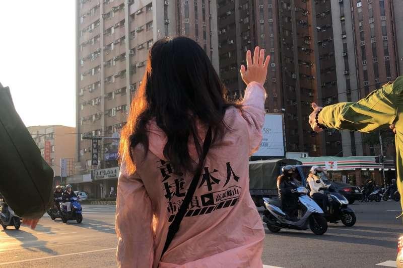 罷捷團體遊行時出現「那個婊子」等標語。(資料照,取自黃捷臉書)