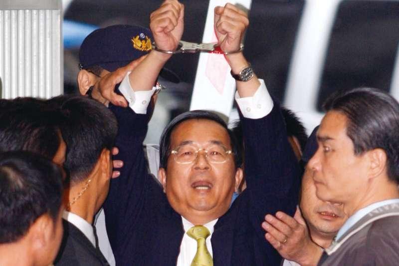 陳水扁總統國務機要費案又來了!這次是民進黨立委蔡易餘提案修法為國務機要費「除罪」。圖為陳水扁為龍潭購地弊案等於2008年11月被羈押。(吳逸驊攝)