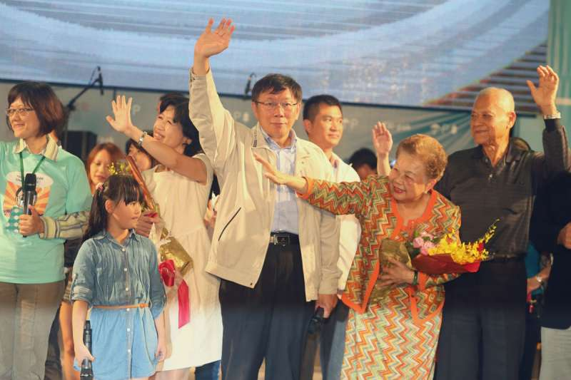 台北市長柯文哲(見圖)受邀參加國民黨智庫論壇引發議論。(資料照,柯承惠攝)