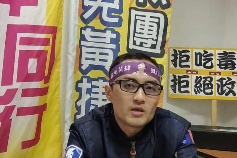 「鳳山清捷隊」發言人徐尚賢(見圖)表示,4日將到高雄地院提告總統蔡英文。(取自罷捷總部直播影片)