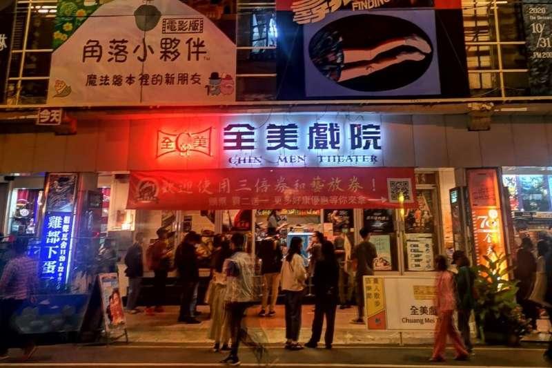 台灣開墾史中記載中的第一個水源頭──大井頭。作者介紹,從大井頭這個匯集府城歷史的交叉點,可以召喚出「全美戲院」的前世。(取自今日全美戲院臉書)