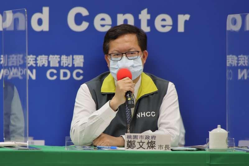 桃園市長鄭文燦強調,桃園很安全,「避桃令」完全沒有必要。(指揮中心提供)