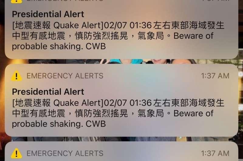 台灣今(7)日凌晨發生規模6.1有感地震,許多民眾被連續十餘次的「國家級警報」嚇醒。(讀者提供)