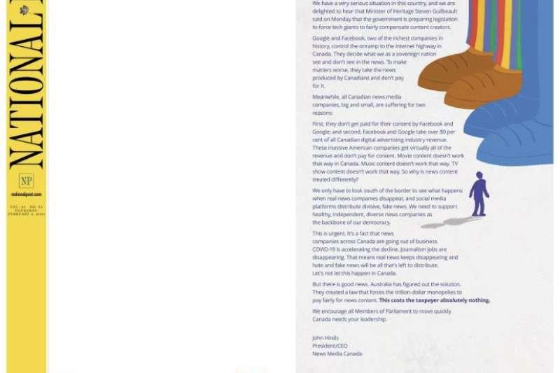 加拿大新聞媒體協會串聯國內多家報媒發起「消失的頭條」運動,抗議Google與臉書等社群媒體攫取絕大部分的廣告收益。(取自Twitter@@tahanzania)