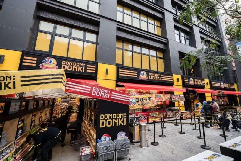 唐吉訶德(DON DON DONKI)的炫風掀起一股「日本思念」潮,其實還有很多日本品牌是網友狂敲碗希望他們登台的!(圖/網路溫度計提供)