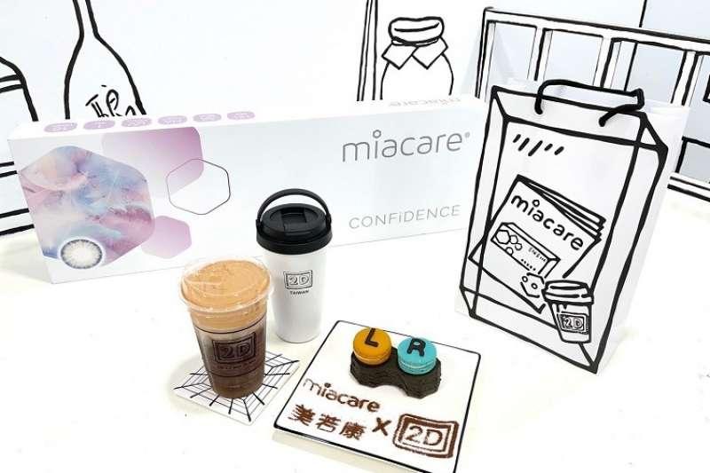 隱形眼鏡品牌美若康,推出三色矽水膠彩拋,結合時尚與瘋遍台灣的超夯網美咖啡廳「2D CAFÉ」首次獨家聯名。(圖/美若康提供)