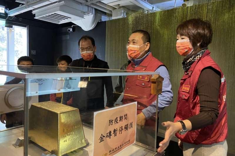 新北市長侯友宜要求市府各藝文場館在春節期間的防疫工作絕對不能鬆懈。(圖/新北市文化局提供)