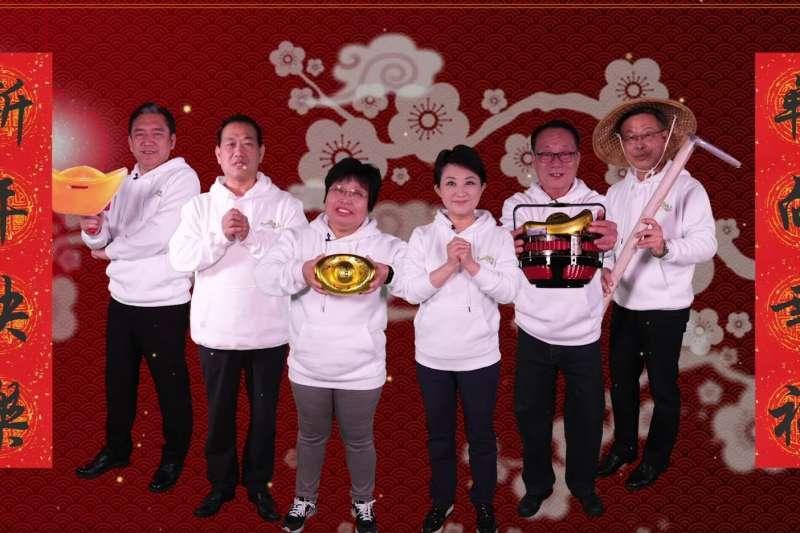 台中市長盧秀燕跟五位名字具新春吉祥話涵義或諧音的局長,組成「富市台中創富團隊」拍賀歲短片,吸引網友目光。(圖/台中市政府)