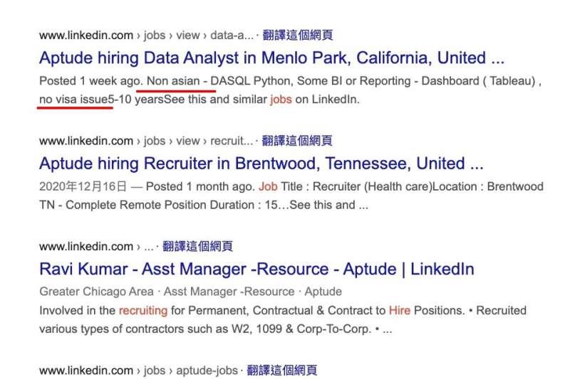 資訊顧問公司Aptude求才廣告要求「不能是亞洲人」、「沒有工作簽證的問題」。職缺頁面已經移除,但在搜尋引擎搜尋結果中仍能看到。(圖取自Google網頁google.com)