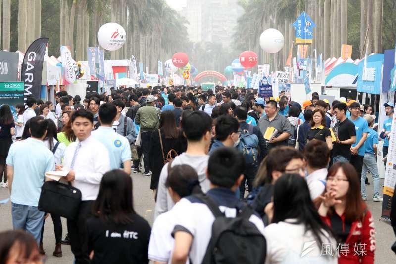 期貨公會希望鼓勵年輕人多加充實期貨理財及風險控管知識。(圖/蘇仲泓攝)