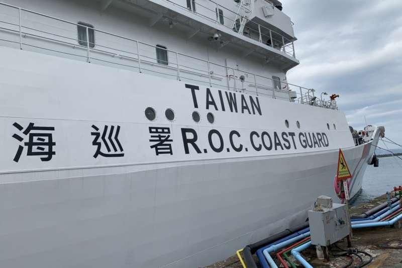 20210217-海巡署「新北艦」。(海巡署提供)